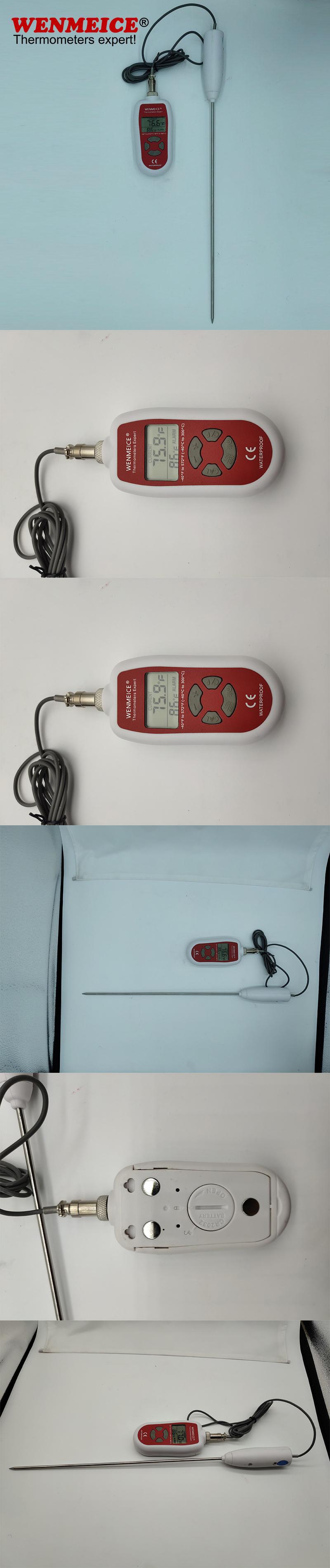 实验室温度计