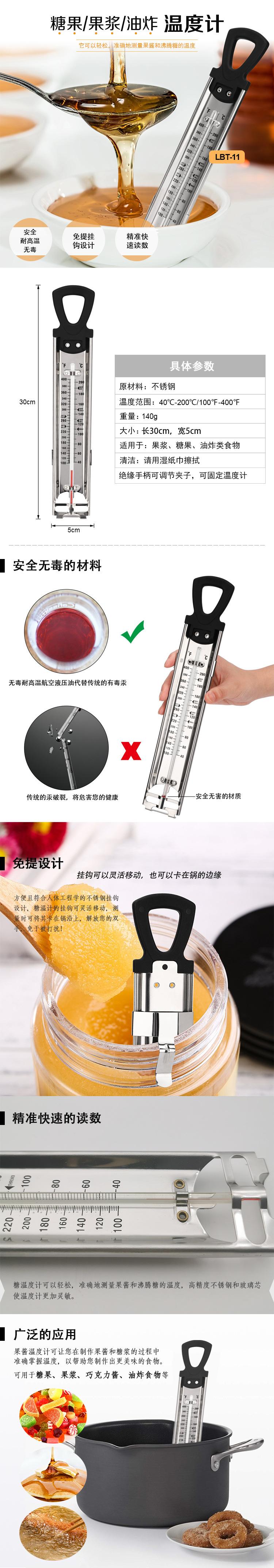 玻璃棒温度计