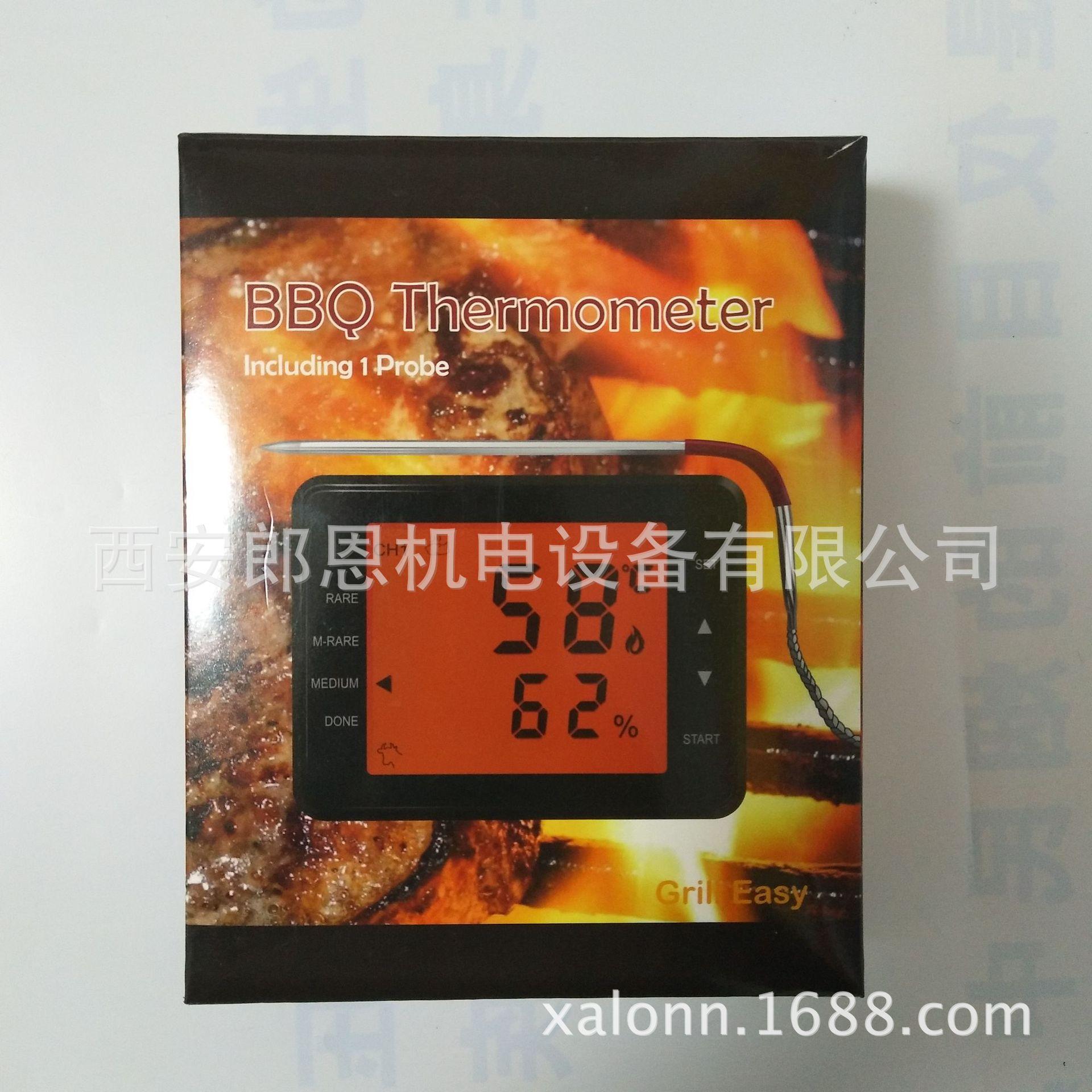 肉类食品温度计