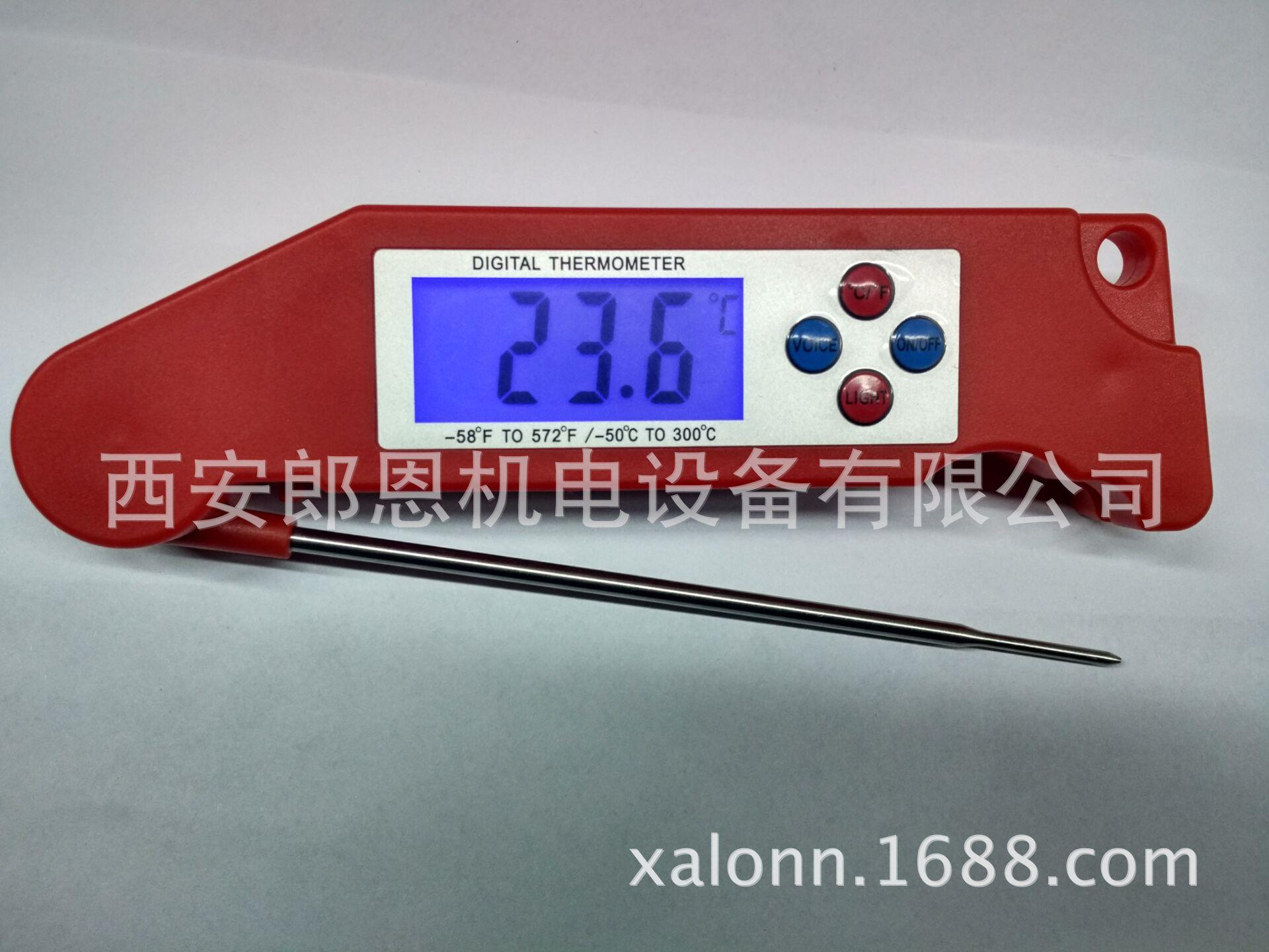 探针式厨房食物温度计