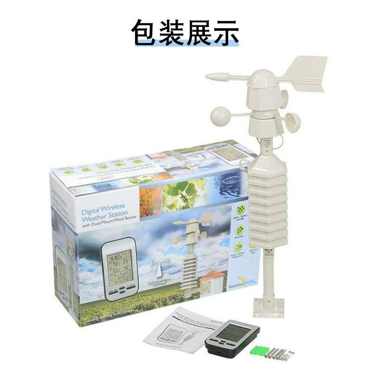 迷你天气预报气象仪