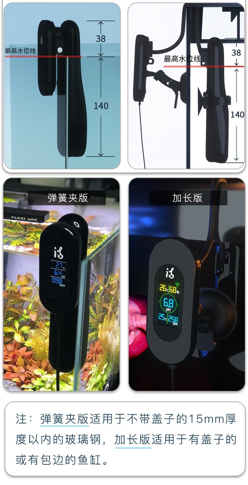 水质检测仪
