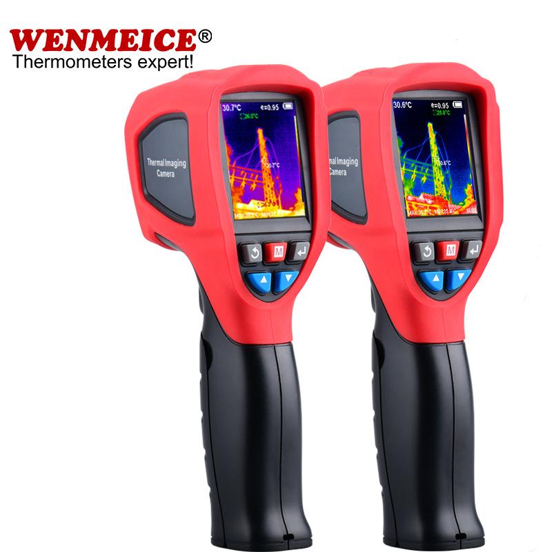 红外线测温热像仪
